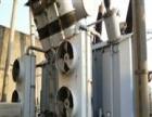 河南专业回收电力变压器