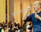 冯晓强:老板如何管理企业人才?