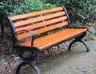 迪庆休闲椅批发供应 户外园林椅子厂家 宙锋科技