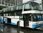 乐清柳市到延安 汽车全程高速司机 15057-552377
