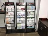 A4纸资料架报刊杂志架交易所杂志宣传架报社报刊架旅行社资料架