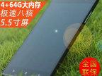 最新款正品原装4G八核双卡智能手机移动定制版LTE **红米note3