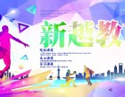 东莞黄江北岸平面设计 室内设计 办公软件 新越 新时代职校