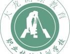 贺州市学工程测量实战技能培训的机构哪家好