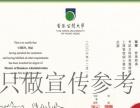 贡献管理智慧,搭建商业平台。香港公开大学在职MBA