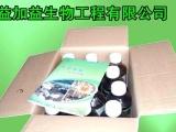 湖南长沙养殖家畜家禽用em菌液促进消化节