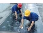 專注固安防水工程 外墻保溫工程設計施工服務