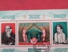 个人转让沙皇时期和前苏联邮票 有喜欢的朋友联系我