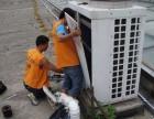 平顶山国美空调服务,专业空调拆装移机,维修清洗加雪种