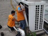 平顶山格力空调清洗联系平顶山中央空调清洗公司电话