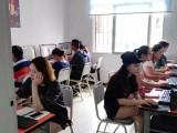 双流华阳附近片区0基础电脑培训会计培训大专本科学历提升