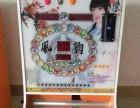 娃娃机工厂直销 水果机各类游戏机