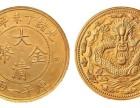 全国私下交易征集金币的单位