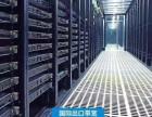 IDC服务器托管租用CDN云服务器,请找北京迅安联创