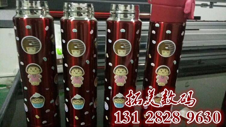 08b38f27aef015c9e3fa71cd4943e508.jpg