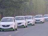 长沙电动汽车出租公司