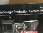 BMD摄影机 URSA MINI轻便上手报价14800元!