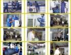 瓯北双塔路空调维修,空调拆装,移机加液,清洗保养