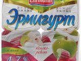 俄罗斯酸奶俄罗斯ehrmann果味酸奶