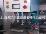 大量出售岚青高频机高周波皮革压花机