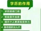 荆州专业的学历会计培训,荆州百信会计教育