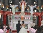 新娘跟妆 婚纱租赁 超值优惠