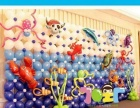 定制儿童派对12岁生日满月宴1岁气球布置开业庆典
