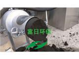 山东脱水机价格——上等超级脱水机徐州市富日环保科技供应
