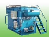 华北地区2吨每天食品加工小作坊污水处理设备