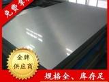 304不锈钢换热管价格/批发