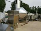 二手干燥机 出售1-5吨不锈钢双锥干燥机 耙式真空干燥机
