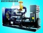 黄山老式发电机组回收康明斯发电机回收价格