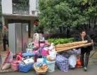 重庆西永附近搬家公司西永办公室搬迁