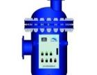 柯林沃水处理器 柯林沃水处理器诚邀加盟