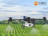 南宁网站开发智慧农业商城小程序开发公司