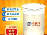 聚氨酯类漆增稠剂 涂刷手感极成膜好高光泽 厂家供应