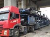 北京到鄂州轿车托运电话,鄂州汽车托运公司
