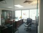 海淀区100-2000平专业办公选址,免佣金多套房源可供挑选