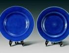 永乐霁蓝釉瓷器现在市场价格值多少钱