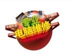 新郑龙湖·无线路由器安装调试,上门服务