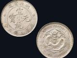 重庆直接现金收购古钱币