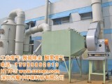 东莞废气治理工程公司,脱硫脱硝治理工程,宝安航城废气工程