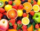 这些都是 减肥美容 的水果,你知道吗?