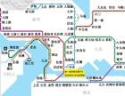 广州到香港快递服务,广州到香港快递公司