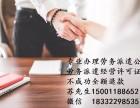 北京朝阳区劳务派遣公司注册需要哪些要求