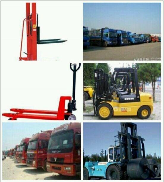 丽水综合货运2米至17米5车叉车吊车搬家搬厂接送货物
