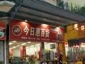 江海区仁美社区路口 百货超市 商业街卖场