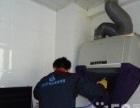 赤峰嘉杰保洁 整体家庭保洁 单位保洁 价格低