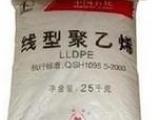 厂家直销线性聚乙烯LLDPE