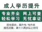 济南成考首选咏涛教育